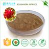 botanic medicines immunity formula schisandra berry seeds 2%