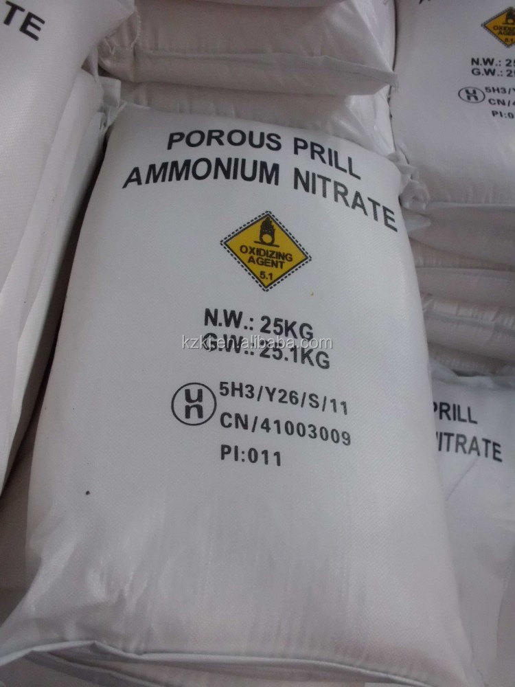 Price for Ammonium nh4no3 inorganic Nitrogen Fertilizers