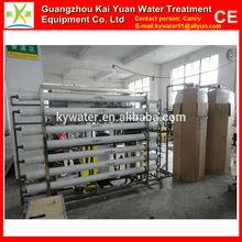 venta caliente 2000 lph equipos de ósmosis inversa de agua destilada de filtro que hace