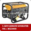 2.5kw TONGDU portable low noise gasoline portable generator