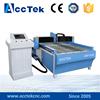 Acctek metal cutting plasma cnc machine AKP1325 with DSP /Start Control system