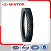 free sample road tubeless motorcycle tyre for road MGL77