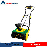 GS EMC CE ETL Approved 2000W Electric Snow Removal Cleaning Machine