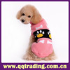 Hot Sell Pet Clothes Machine Printed Acrylic Wholesale Pet Clothing