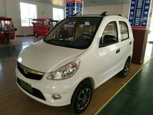 white smart shape electric passenger car with fan