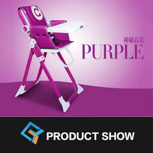 2015 hot model high quality folding portable high chair baby