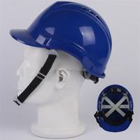 2015 best selling ABS CE EN397 safety helmet,blue safety helmet