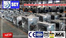 industrial induced draft centrifugal fan efficient