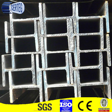 Structural h shape steel beams ss400 for sale AH36 /h iron beams