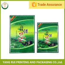 High quality Funny Gift Package colorful printed tea bags,coffee tea bags,manual plastic sealer for tea bag