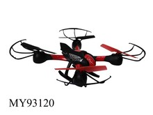 high quality 4 wind 5.8G 4CH RC Quadcopter With Real-time Transmission