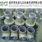 De alta resistência FRP Flange para tubo