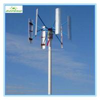 vertical axis wind generator 10kw