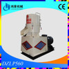Hot Sale in China Organic Fertilizer/Manure Pellet Making Machine with Good Price and High Quality