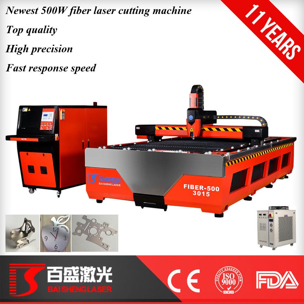 cnc metal laser cutting machine