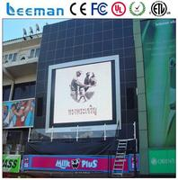 outdoor information displays p10 p16 P10 red color sign boards for shops