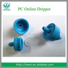 Best Quality Irrigation PC Drip Emitters Pressure Compensated Drip Irrigation Emitters