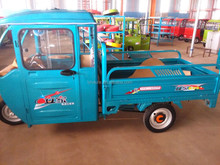 cargo electric tricycle, electric tricycle for cargo
