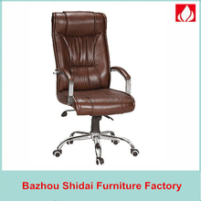 Modern high flexible wing back rocking office computer chair SD-5104