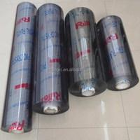 Transparent PVC Soft Sheet