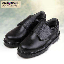 velcro anti slip factory price steel toe industrial safety shoes