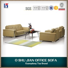 Oshujian New Design Office/Hotel Sofa Couch SetSJ535