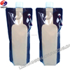 750ml Foldable Wine Pouch,plastic stand up pouch with spout for wine,laminated plastic soft bags