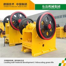 Reliable constructing road machine for sale Dongyue Machinery Group