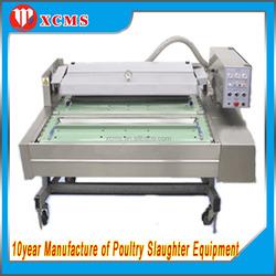 multifunction stainless steel packing machine vacuum packing machine fruit vegetable meat packing machine