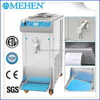 Pasteurizer Machine / Gelato Pasteurizer Sell to Paraguay