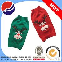 hot sale 2015 unique dog clothes