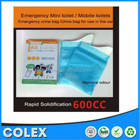Top sell pediatric urine collection bag