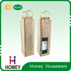 Novel Product Factory Price Custom-Made Collapsible Personalized Wine Bags
