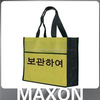 Guangzhou fashion customized lamination non woven bag for gift