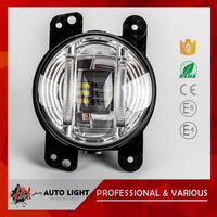 Hot New Products Lowest Price Wholesale 6500K Waterproof Fog Light Car
