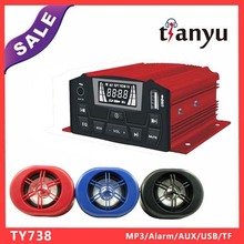 best bluetooth mp3 player for motorcycle with optional speaker TY-738