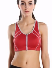 Yvette Zip Front Closure Sports Bra #8008-High Impact/Wireless/Compression