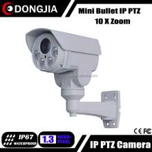 DJ-IPPTZ503-A13 4X Optical Zoom 960P Outdoor Waterproof Network CCTV PTZ Camera Module