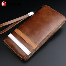 New style RFID blocking genuine leather wallet