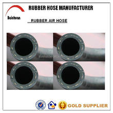 Smooth Surface Rubber Compressor Air Hose