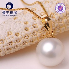 wholesale freshwater pearl pendant necklace with 18K gold
