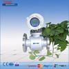 electromagnetic PTFE flow meter, magnetic flow meter, liquid flowmeter