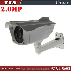 2.0MP network truck cctv system build in poe