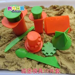 Aliexpress Most Popular Child educational toys Magic castle sand mold ABS material Kinetically Sand beach playing sand tools