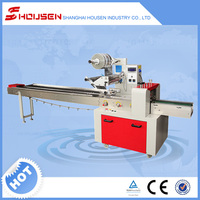 HSH-320 cake mix pillow bag or gusset bag automatic packing machine system
