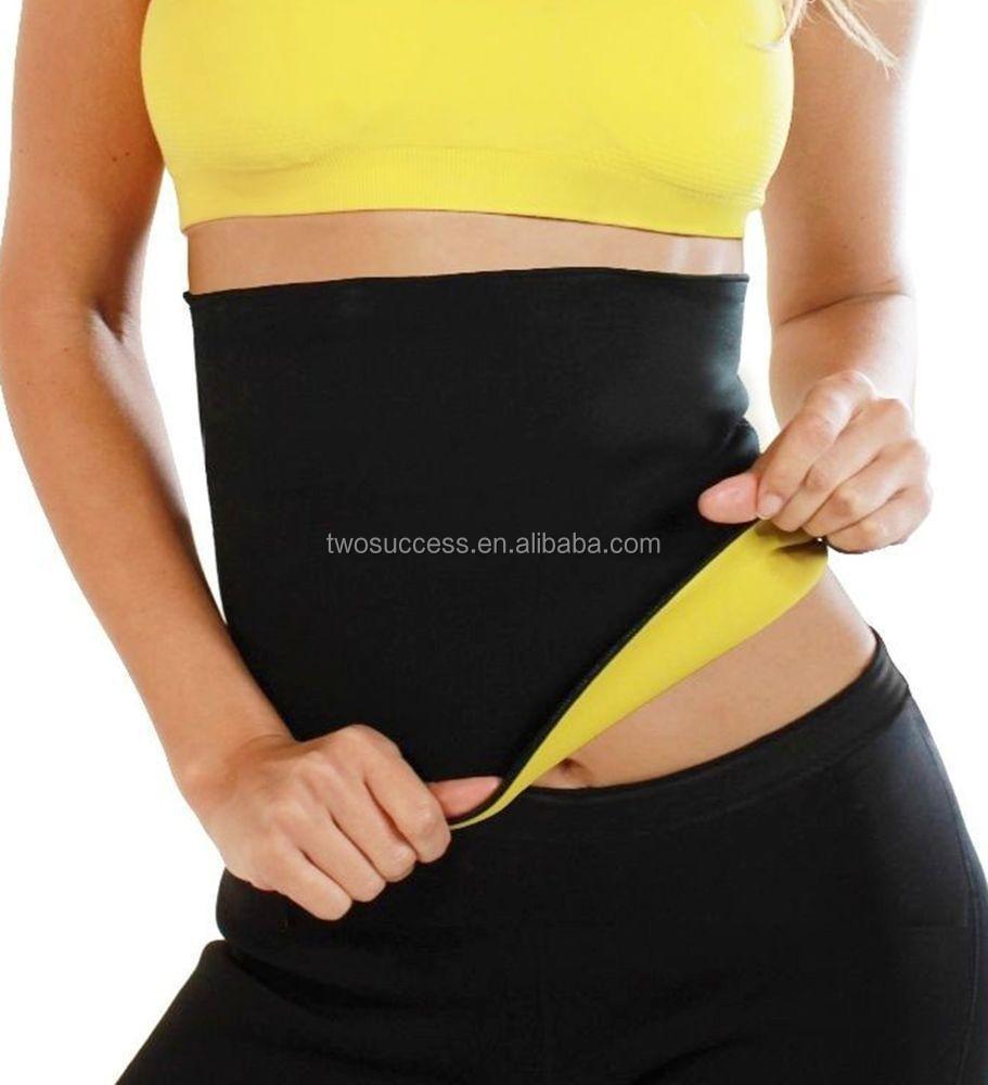 Healthwear protector Professional corset belt