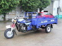 hot selling AL LAITH 200cc water cooled tricycle