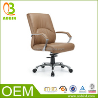 Brown Project Contractor Swivel Desk Chair