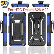 2015 Hot Selling Design T Shape Kickstand Case for HTC Desire 626 A22 with Belt-clip Holster Combo Case