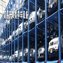 Smart Auto Parking System , Vertical Translation auto car parking lift , 2 Level lift - sliding car parking system